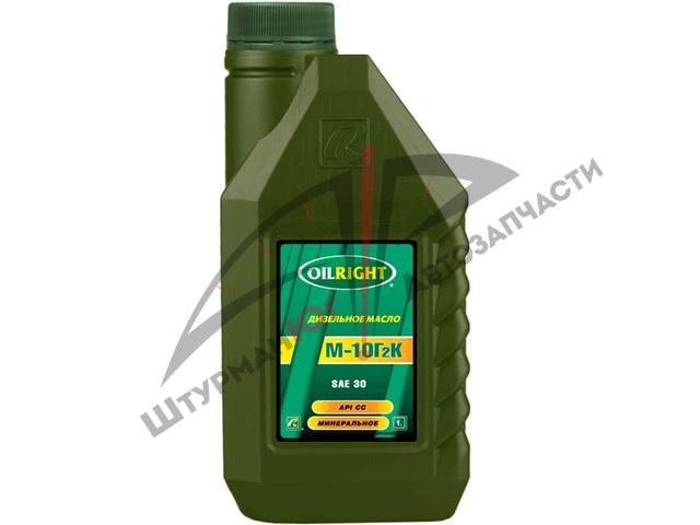 OILRIGHT М-10Г2к 30  Масло моторное