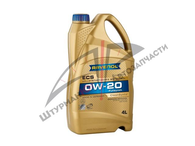 RAVENOL Eco Synth ECS 0W-20  Масло моторное