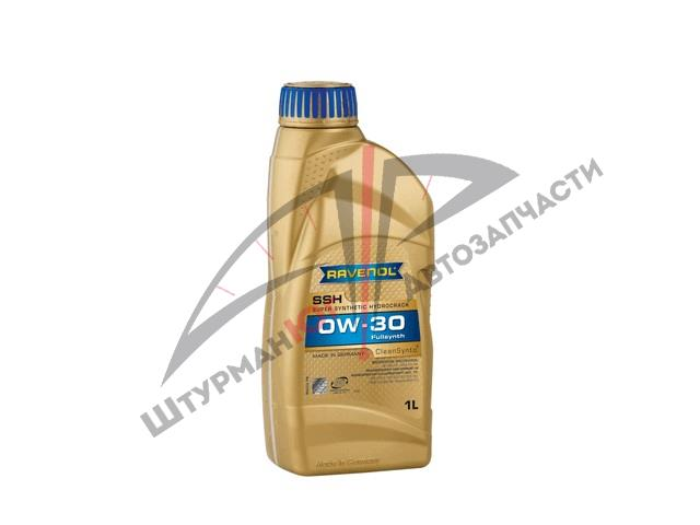 RAVENOL Super Synthetic Hydrocrack SSH 0W-30  Масло моторное