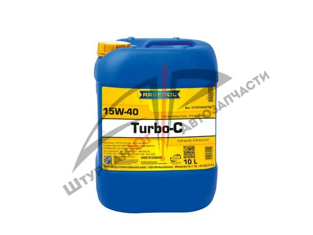 RAVENOL Turbo-C HD-C 15W-40  Масло моторное