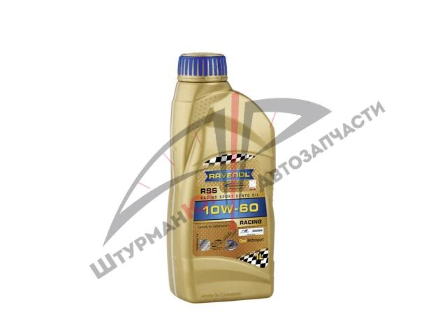 RAVENOL RSS Racing Sport Synto 10W-60  Масло моторное