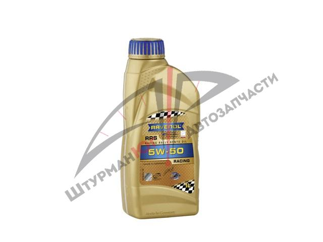 RAVENOL RRS Racing Rally Synto 5W-50  Масло моторное