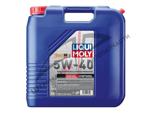 LIQUI MOLY DIESEL SYNTHOIL 5W-40  Масло моторное
