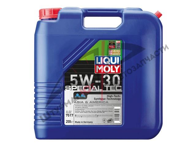 LIQUI MOLY LEICHTLAUF SPECIAL AA 5W-30  Масло моторное