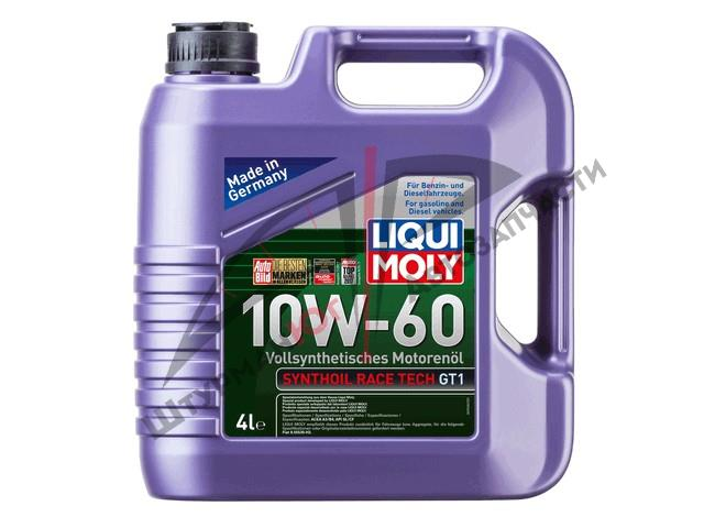 LIQUI MOLY SYNTHOIL RACE TECH GT1 10W-60  Масло моторное