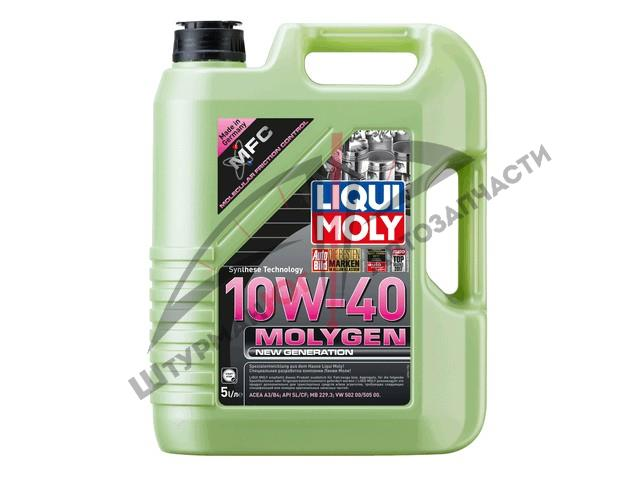 LIQUI MOLY MOLYGEN NEW GENERATION 10W-40  Масло моторное