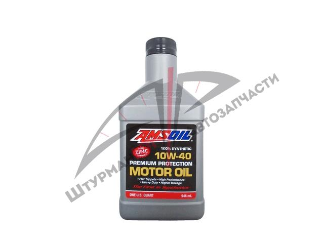 AMSOIL PREMIUM PROTECTION 10W-40  Масло моторное