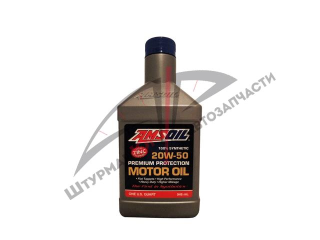 AMSOIL PREMIUM PROTECTION 20W-50  Масло моторное