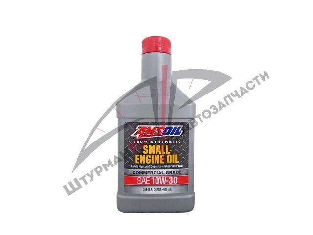 AMSOIL SMALL ENGINE OIL 10W-30  Масло моторное