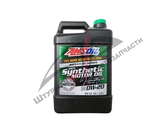 AMSOIL SIGNATURE SERIES 0W-20  Масло моторное