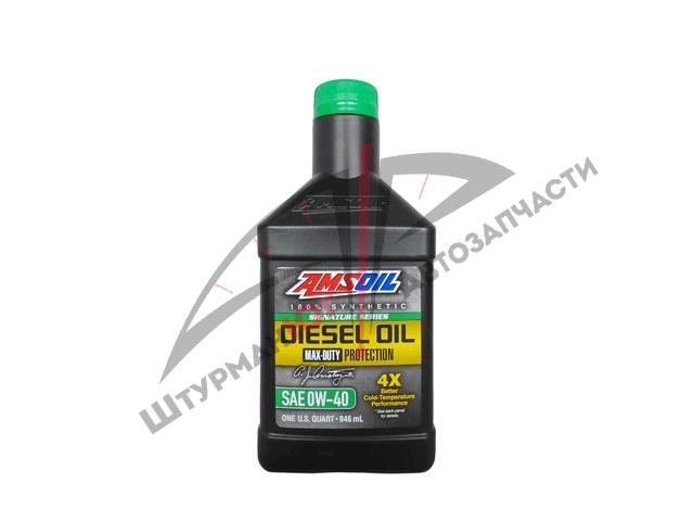 AMSOIL SIGNATURE SERIES DIESEL OIL MAX-DUTY 0W-40  Масло моторное
