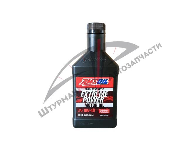 AMSOIL EXTREME POWER 0W-40  Масло моторное