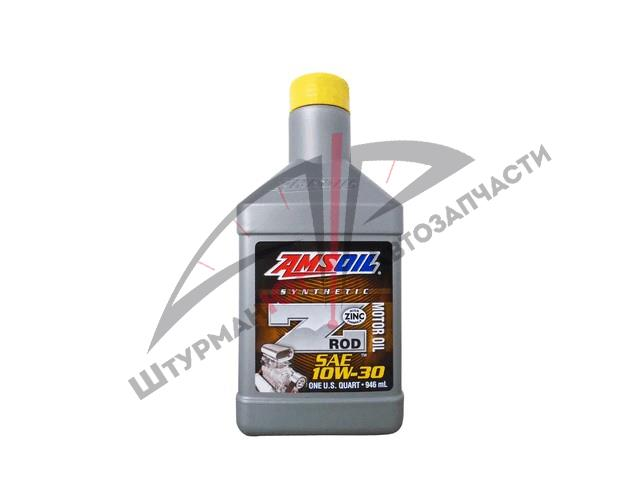 AMSOIL Z-ROD 10W-30  Масло моторное