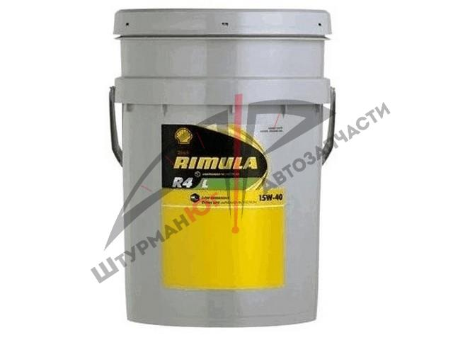 Shell RIMULA R4 L 15W-40  Масло моторное