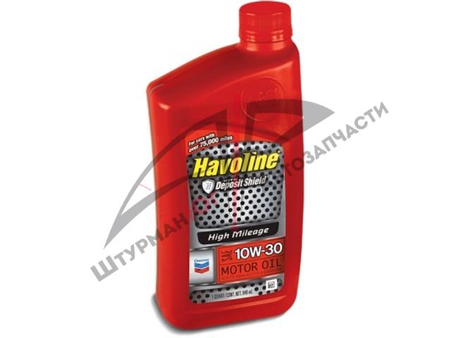 CHEVRON HAVOLINE High Mileage MOTOR OIL 10W-30  Масло моторное