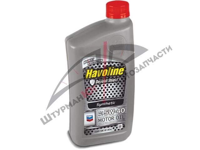 CHEVRON HAVOLINE Synthetic MOTOR OIL 5W-40  Масло моторное