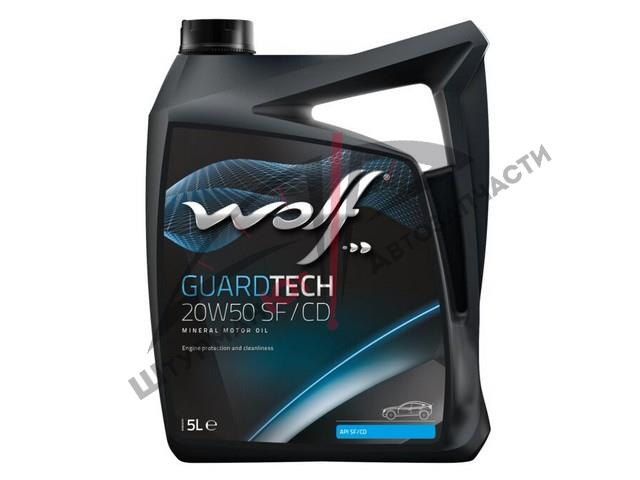 WOLF GUARDTECH 20W-50  Масло моторное