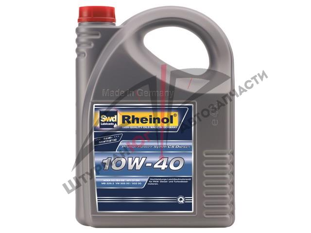 Rheinol Primol Power Synth CS Diesel 10W-40  Масло моторное