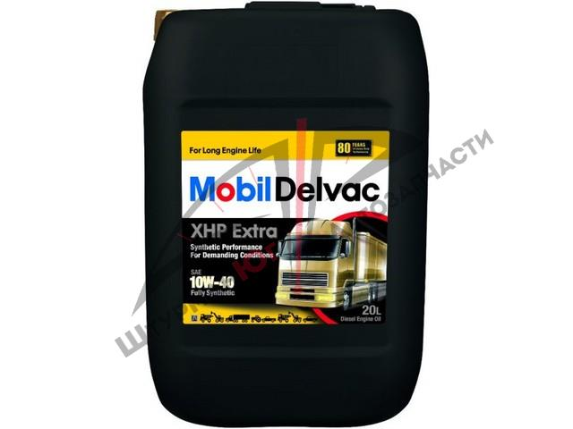 MOBIL Delvac XHP Extra 10W-40  Масло моторное
