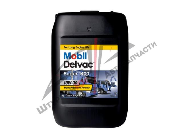 MOBIL Delvac Super 1400 10W-30  Масло моторное