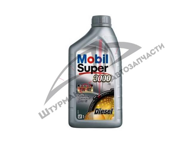 MOBIL Super 3000 X1 5W-40  Масло моторное