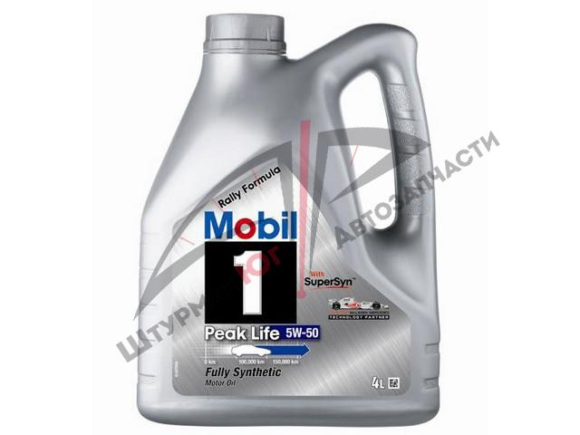 MOBIL Peak Life 5W-50  Масло моторное