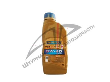 RAVENOL VollSynth Turbo VST 5W-40  Масло моторное