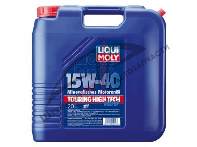 LIQUI MOLY TOURING HIGH TECH SHPD 15W-40  Масло моторное