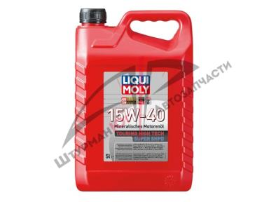 LIQUI MOLY TOURING HIGH TECH SUPER SHPD 15W-40  Масло моторное