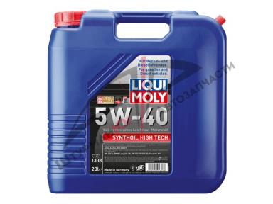 LIQUI MOLY SYNTHOIL HIGH TECH 5W-40  Масло моторное