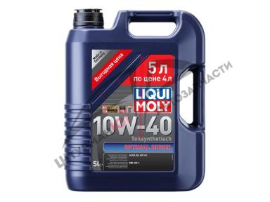 LIQUI MOLY OPTIMAL DIESEL 10W-40  Масло моторное