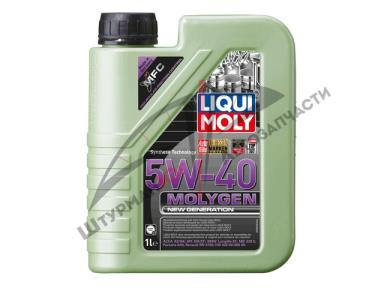 LIQUI MOLY MOLYGEN NEW GENERATION 5W-40  Масло моторное