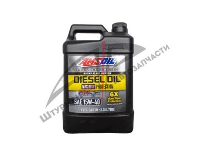 AMSOIL SIGNATURE SERIES DIESEL OIL MAX-DUTY 15W-40  Масло моторное