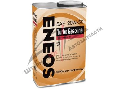 ENEOS Turbo Gasoline 20W-50  Масло моторное