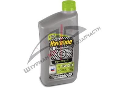 CHEVRON HAVOLINE Synthetic MOTOR OIL 0W-20  Масло моторное