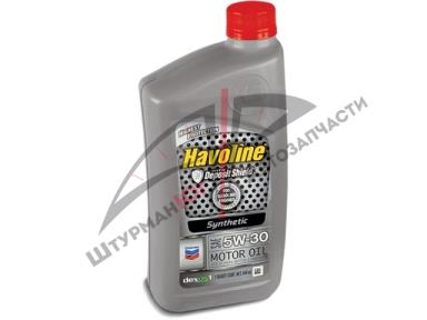 CHEVRON HAVOLINE Synthetic MOTOR OIL 5W-30  Масло моторное