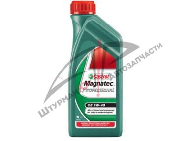 CASTROL MAGNATEC Professional 5W-40  Масло моторное