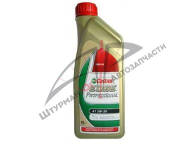 CASTROL EDGE Professional 5W-20  Масло моторное