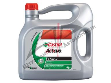 CASTROL Act>Evo 4T 10W-40  Масло моторное