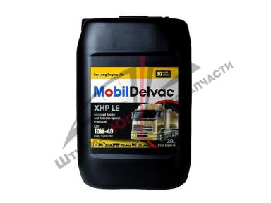 MOBIL Delvac XHP LE 10W-40  Масло моторное