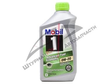 MOBIL Advanced Fuel Economy 0W-20  Масло моторное